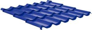 Синий ультра марин RAL5002